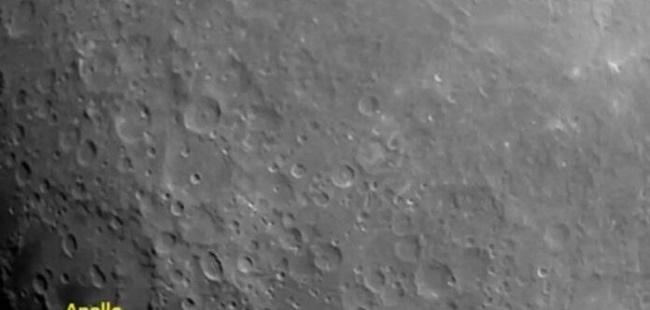 "Межпланетная станция ""Чандраян - 2"", запущенная Индией на Луну 1"