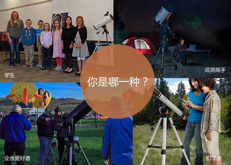Телескоп Celestron OMNI102 XLT HD с высоким увеличением преломления 7
