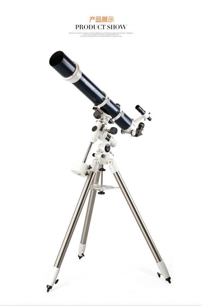 Телескоп Celestron OMNI102 XLT HD с высоким увеличением преломления 8