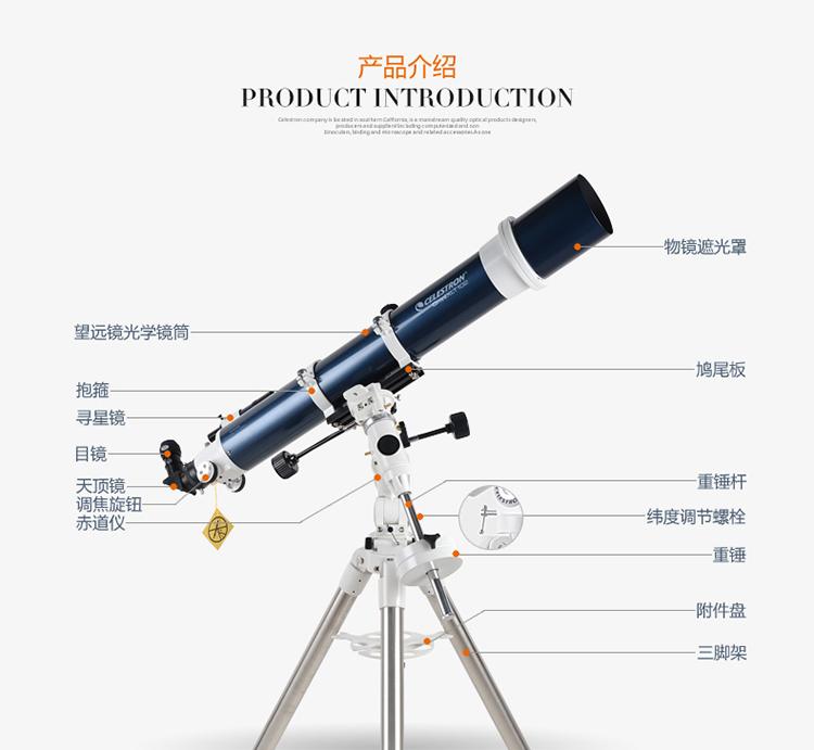 Телескоп Celestron OMNI102 XLT HD