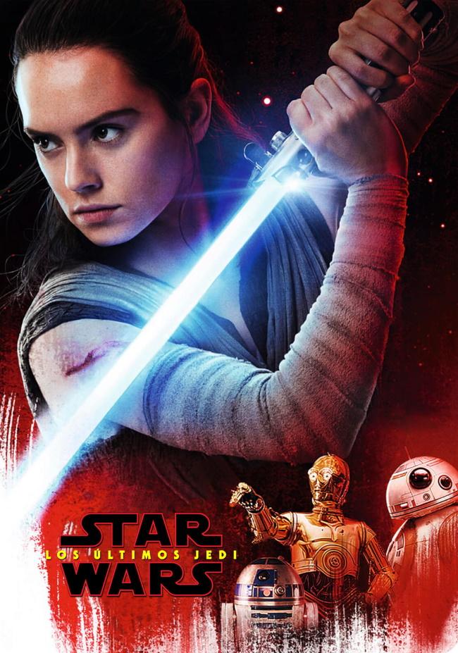 Звёздные войны: Последние джедаи (2017) 3