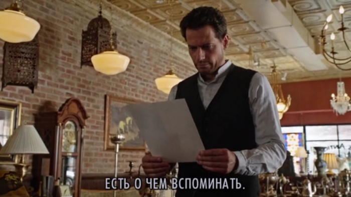 Сериал Вечность, 1 сезон, 21 серия, Та самая ночь 1
